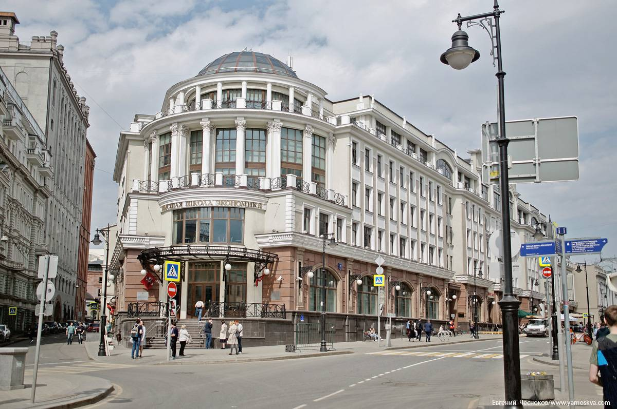 Здание НИУ ВШЭ на ул. Мясницкая